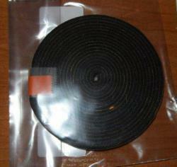 Uszczelka samoprzylepna do płyty kuchennej Electrolux