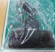 Ssawka do dokurzacza Samsung VC9560